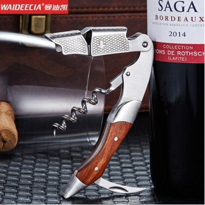 折扣 紅酒開瓶器開酒器紅酒啟瓶器多用途不銹鋼侍酒刀加厚手工
