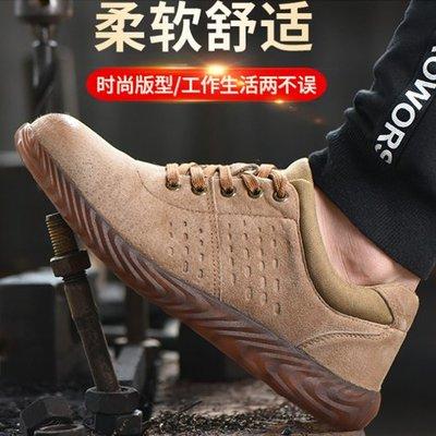 男女款 反絨毛皮防護鞋 防砸 防穿刺 鋼頭鞋 勞保鞋 工作鞋 安全鞋 勞工鞋 女生鋼頭鞋 Ovan