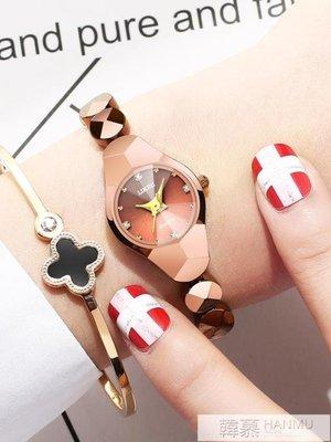 時尚防水石英手錶女學生手錬手錶韓版簡約鎢鋼色女錶女士腕錶