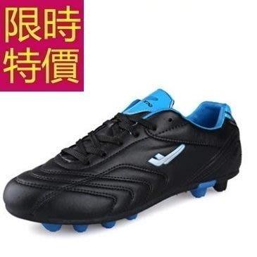足球鞋-流行好穿運動男釘鞋61j25[獨家進口][米蘭精品]