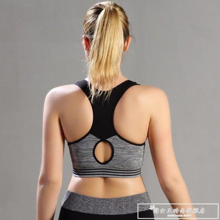 運動內衣女跑步聚攏防震防下垂睡眠無鋼圈瑜伽背心式薄款運動文胸