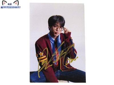 BTS防彈少年團 金碩珍 親筆簽名照片 6寸 宣傳照 2020.2.22