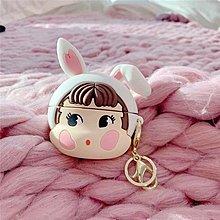 兔仔牛奶妹AIRPODS PRO CASE 蘋果藍芽3代型號耳機盒立體公仔保護套