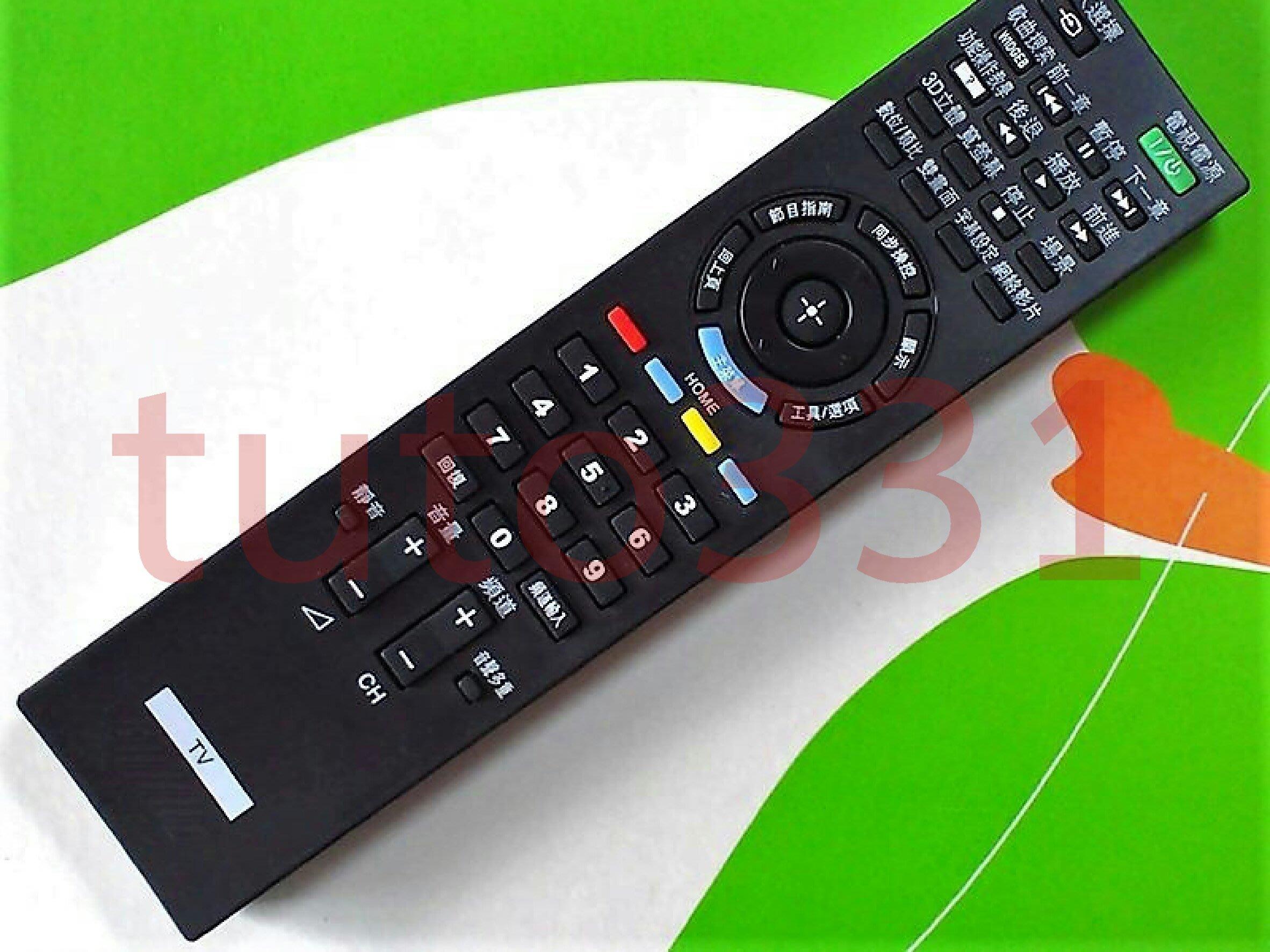 SONY液晶電視遙控器 KDL-50W700A KDL-52EX500 KDL-52Z5500 KDL-55NX720