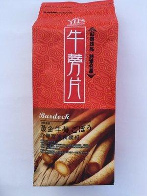 4包超取免運/ 台南將軍牛蒡茶,乾燥牛蒡片一斤600公克270元