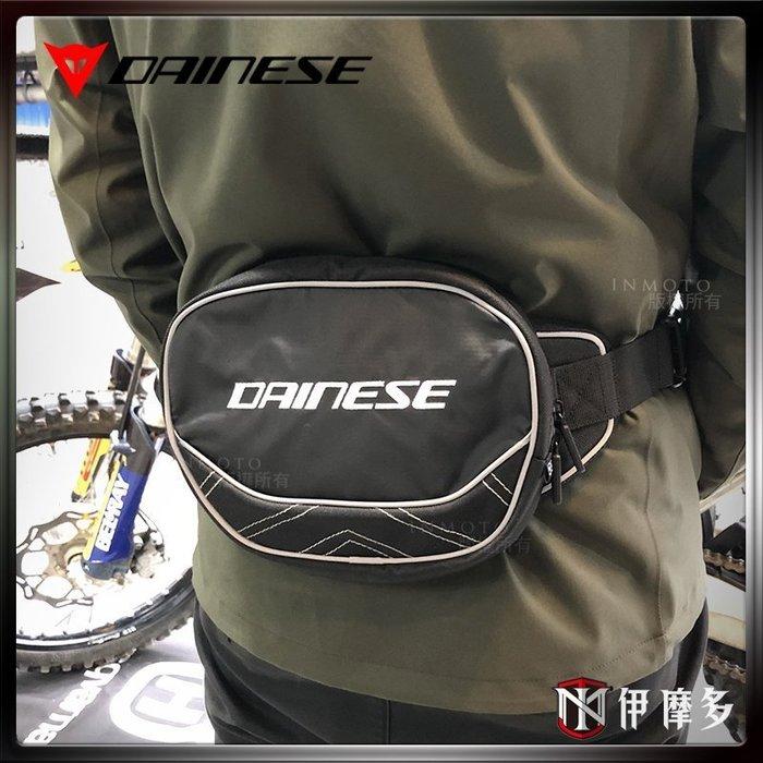 伊摩多※義大利 DAiNESE OGIO 腰包 Waist Bag Stealth 黑 丹尼斯 收納小幫手 輕便 反光條