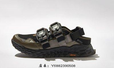 全新正品New Balance Snow Peak Niobium Concept 2 TDS 涼潮鞋。