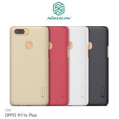 台南【MIKO手機館】NILLKIN OPPO R11s Plus 超級護盾保護殼 手機殼 保護套 附贈保護貼