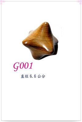 【白馬精品】梢楠木-掌中寶,葫蘆型指壓...
