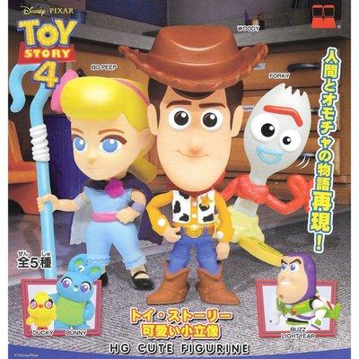 全套5款 玩具總動員4 Q版公仔 扭蛋 轉蛋 模型 叉奇 牧羊女 鴨霸與兔崽子 迪士尼【640967】