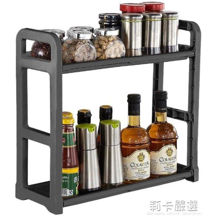 廚房置物架收納架用品用具刀架落地式調味調料架免打孔小百貨多層QM
