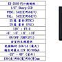 數位通訊~鎧鋒 KCA K-350 EX-350 3.5吋 彩色 影像 講機 門口機 2對4 單戶 別墅 皆適用
