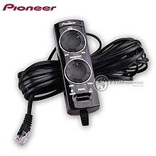 1635121 pioneer ts-wx110a 汽車超薄重低音喇叭