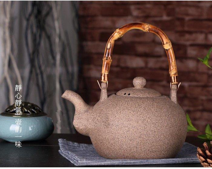 【自在坊】【特價分享】老岩泥燒水壺