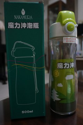 NAKAMURA 魔力沖泡瓶 鈉鈣玻璃500CC(中信金股東會紀念品 )