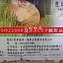 【小如的店】COSTCO好市多代購~SAN HO 三好米/白米(每包15kg)CNS二等米