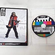 側田 Justin 羅定偉 JTV 2007 (CD一只) 98% new