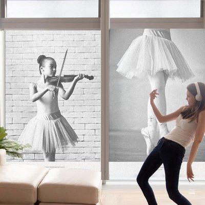 ☆☆☆貼紙丨窗花貼丨壁紙丨墻貼丨玻璃貼紙磨砂玻璃貼膜丨舞蹈學校藝術培訓教室窗戶裝飾玻璃丨貼紙芭蕾舞女孩-DDM