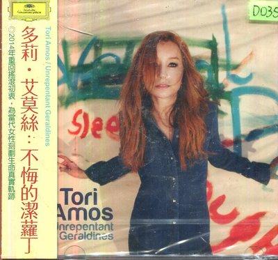 *還有唱片四館* TORI AMOS / UNREPENTANT GERALDINES 全新 D0356