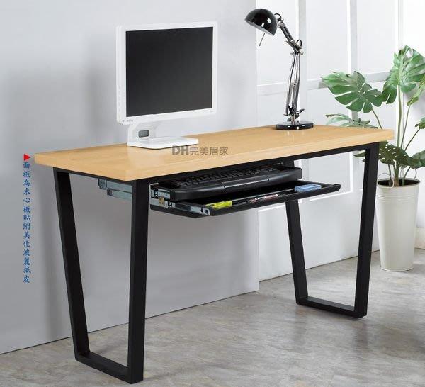 【DH】貨號N882-2《德斯》4尺木心板兩用書桌/電腦桌˙質感一流˙流暢曲線˙主要地區免運