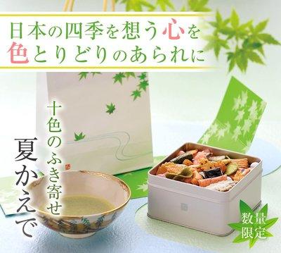 北海道名品館 京都限定 小倉山莊  夏之仙貝米果綜合禮盒 夏季限定 嫩綠仙貝禮盒 現貨