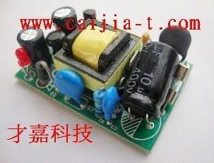 ~才嘉科技~AC110V~220V DC 9V 1A 電源模組 開關電源模塊 電源模組 A