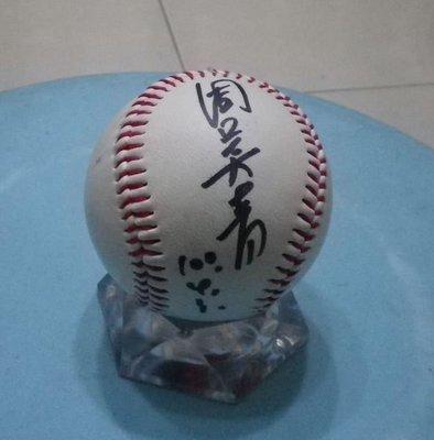棒球天地--賣場唯一---第一夫人周美青Q版肖像彩繪球簽名球100--04-03.字跡漂亮