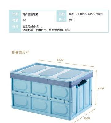 (6個優惠價) 折疊收納箱/整理箱/工具箱/置物箱/儲藏箱/可折疊/衣物整理箱/另售 摺疊推車 啞鈴 單槓 拉筋板