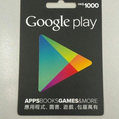 Google Play card$1000