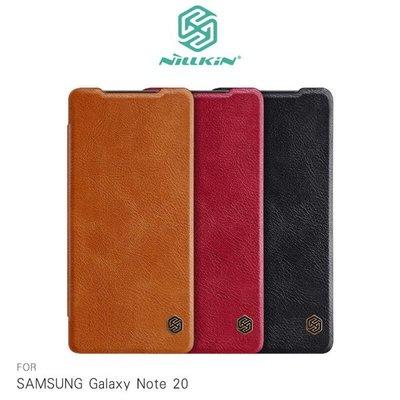 【愛瘋潮】NILLKIN SAMSUNG Galaxy Note 20 秦系列皮套 可插卡 高出鏡頭 無磁吸