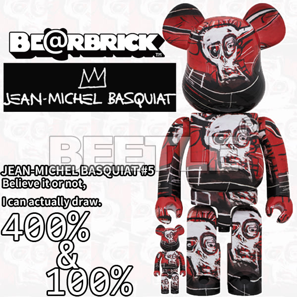 BEETLE BE@RBRICK 巴斯奇亞 JEAN MICHEL BASQUIAT #5 紅色 100 400%