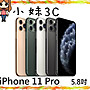 【小妹3C】Apple iPhone 11 Pro 64G 攜碼...
