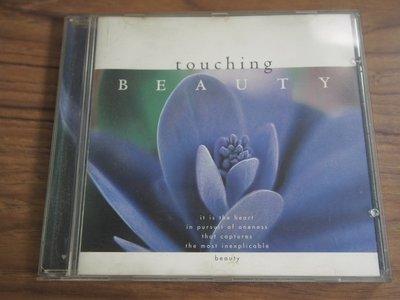 ◎MWM◎【二手CD】Touching Beauty 美版, 有ifpi, 部分刮痕細紋