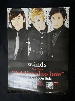 【影音新天地】《日本偶像天團 W-inds 》海報《107》.....