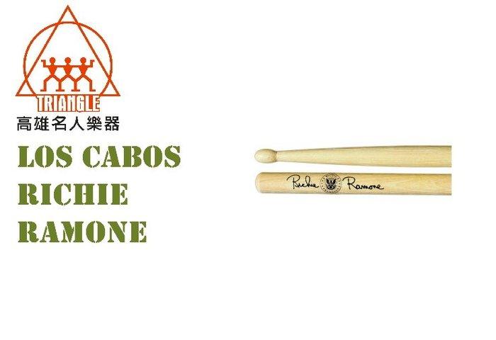 【名人樂器】Los Cabos 加拿大鼓棒 白胡桃木 簽名系列 Richie Ramone LCDS-RAMONEH