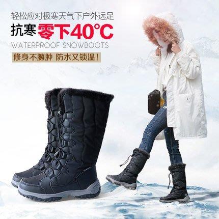 東大門平價鋪冬季戶外女防滑防水高筒雪地靴 ,加絨加厚保暖學生滑雪鞋
