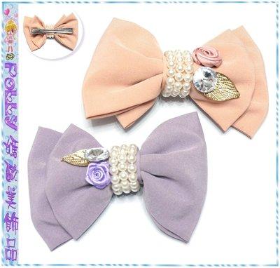 ☆POLLY媽☆歐美進口綴珍珠緞帶玫瑰水鑽金屬葉片粉橘色、薰衣草紫絲棉蝴蝶結壓夾