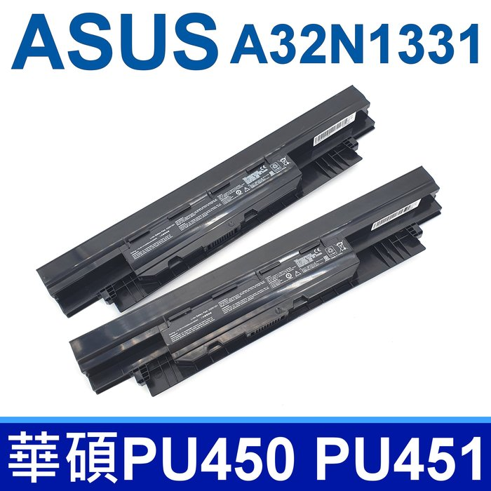 華碩 ASUS A32N1331 原廠規格 電池 PU450 PU451 PU550 PU551 E451 E551