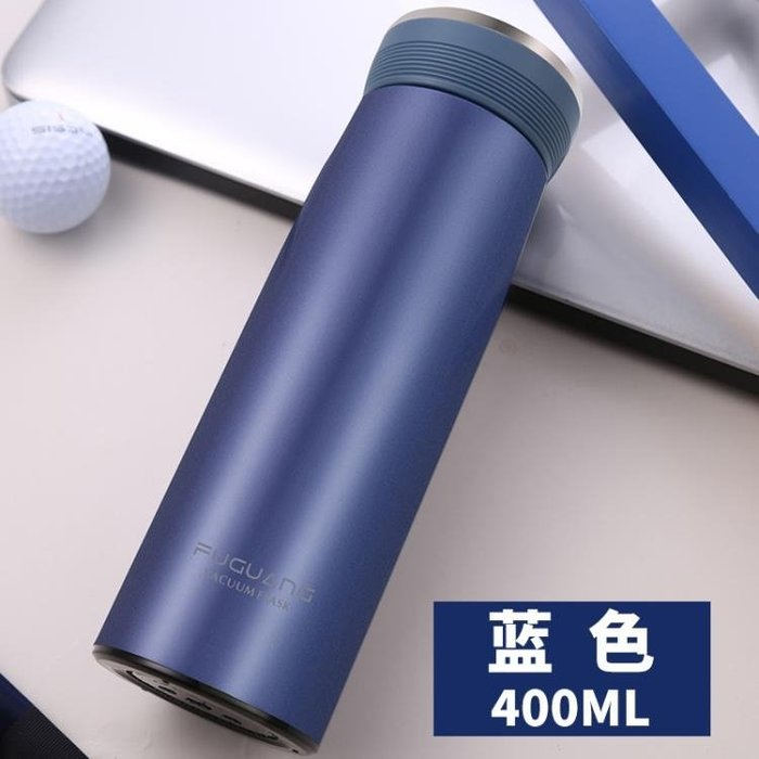 【特惠免運】富光保溫杯便攜大容量304不銹鋼真空男女水杯家用學生創意茶杯子  【創意家居】
