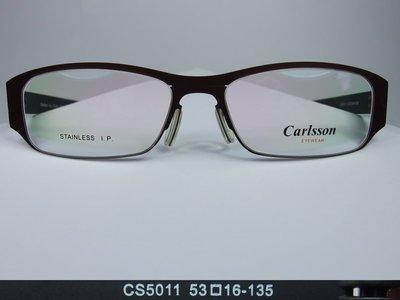 信義計劃 眼鏡 Carlsson 卡爾森 CS 5011 運動 光學眼鏡 彈性 塑料 記憶 鏡架 eyeglasses 台北市