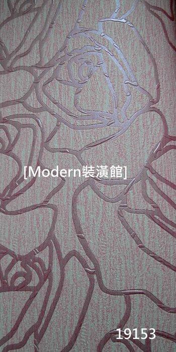 [Modern裝潢館](紙最睛迷)~背景紙/壁紙系列~玫瑰花系列