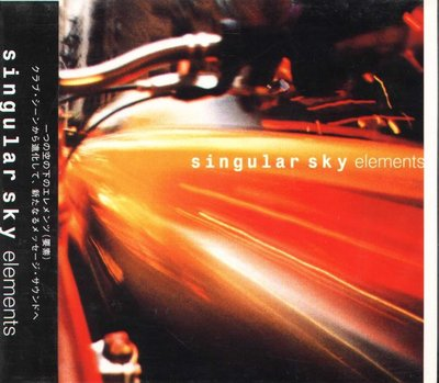 K - Elements - Singular Sky - 日版 CD - NEW