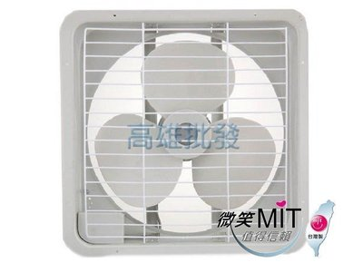【高雄批發】台灣製造 紅螞蟻 12吋 通風電扇 吸排兩用排風扇 排風機 抽風機另有 14 16吋 #1