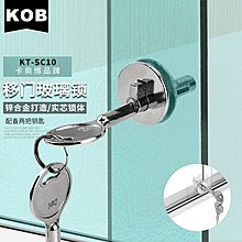 【berry_lin107營業中】玻璃移門鎖玻璃展示柜臺鎖 酒柜 櫥柜 玻璃家具鎖