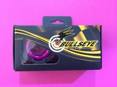 《Ys永欣》準星 BULLSEYE 前叉防倒球 紫色