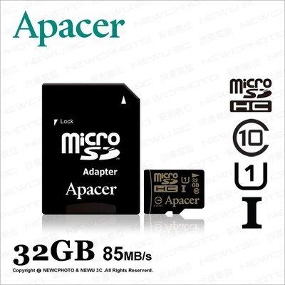 【薪創台中】Apacer 宇瞻 32GB 32G Micro SD SDHC C10 UHS-I 85MB/s 記憶卡