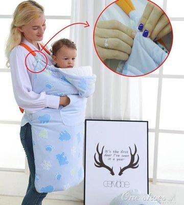 嬰兒冬季外出抱衣男女寶寶斗篷抱被新生兒披風防風加厚秋冬款