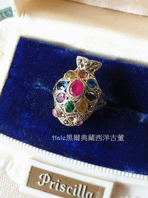 黑爾典藏西洋古董~純925銀鑲嵌紅寶石多色寶石馬賽克(金剛)鑽立體可愛小金魚銀戒