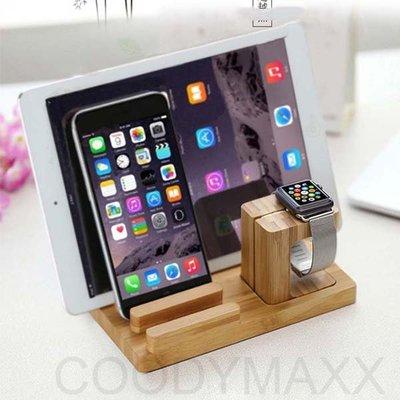 5Cgo 【批發】含稅 532118575871 蘋果手表applewatch手機充電底座iphone實木iPad竹木款