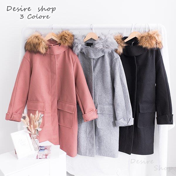 Desire Shop‧超保暖*爆毛連帽長版毛呢大衣外套、毛可拆、拉鍊設計【XN1710908】